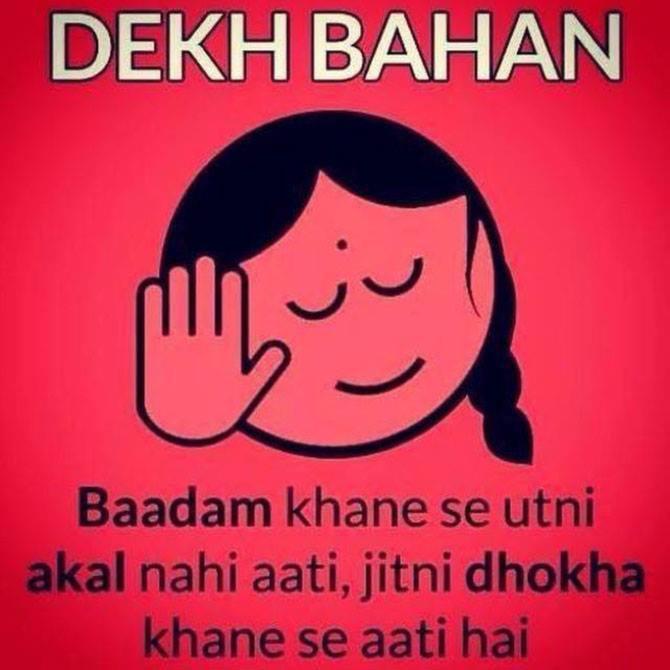 Dekh Bahan