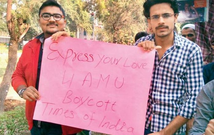 Aligarh students protest