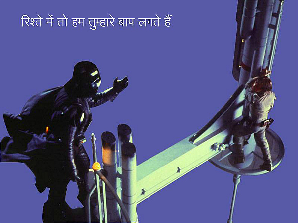 Darth Vader funny father