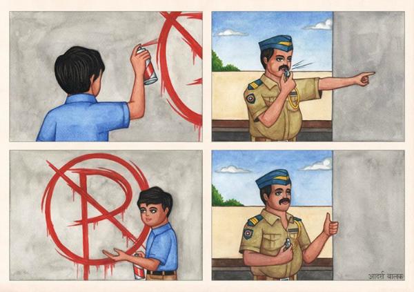 Adarsh Balak Graffiti