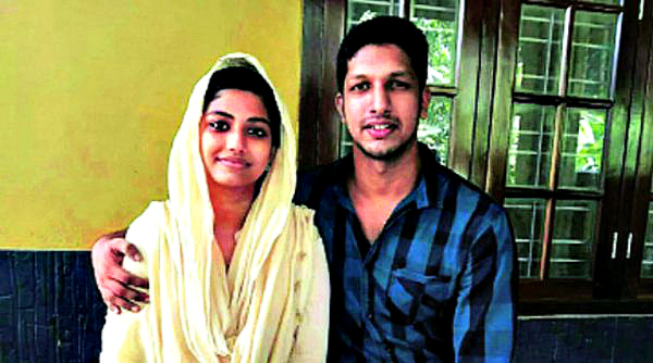 Hindu muslim couple
