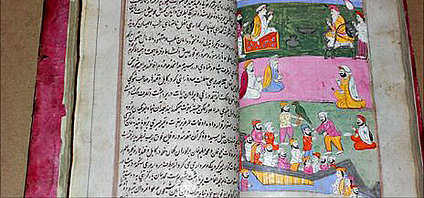 Kashmir manuscript