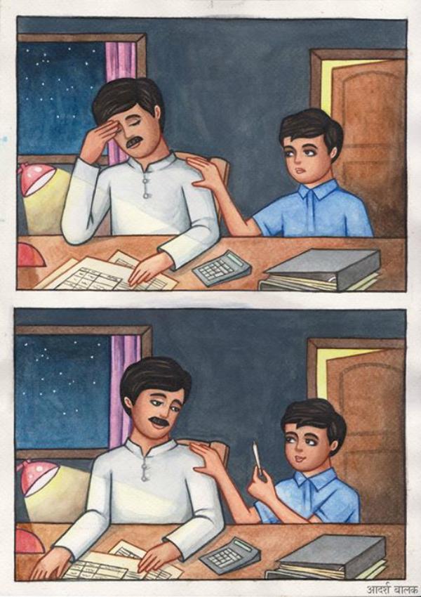Adarsh Balak giving dad a joint