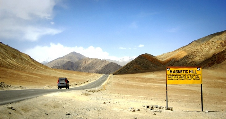 Magnetic Hill in Leh