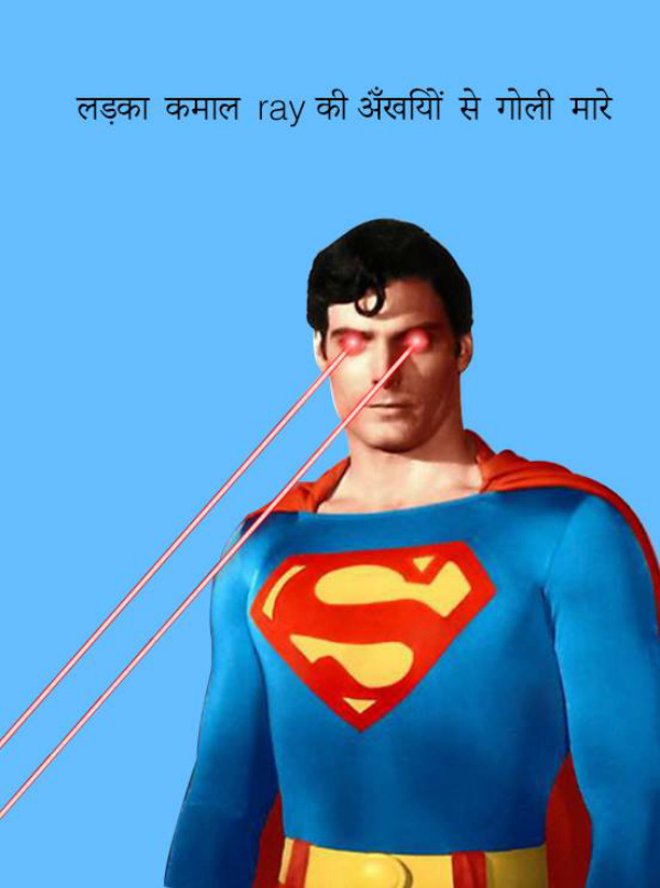 Superman funny