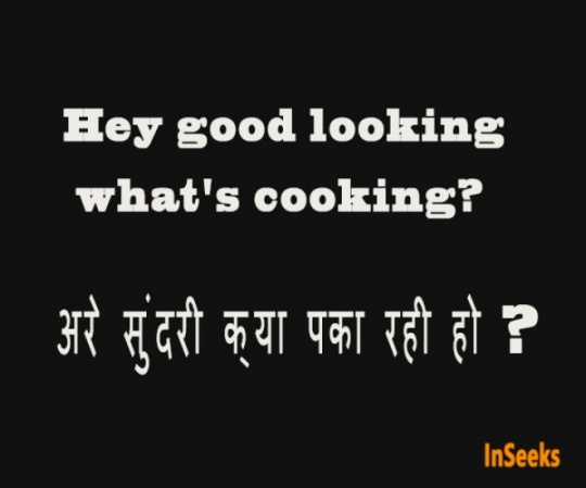 Hey good looking whats cooking