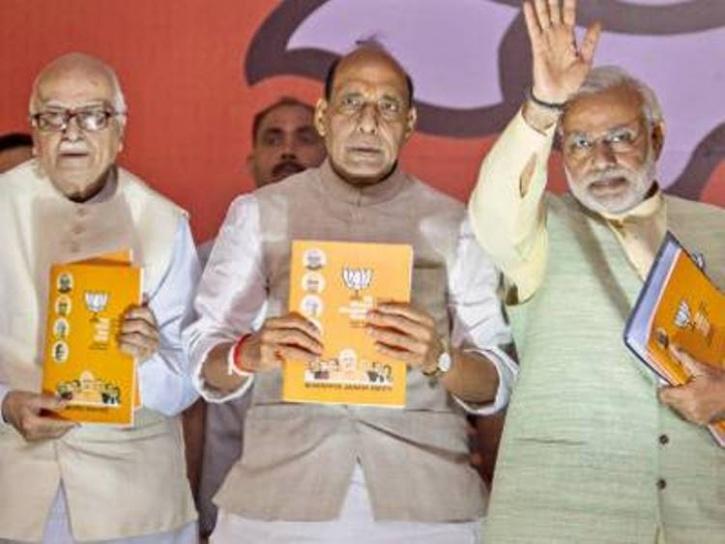 Modi Advani and Rajnath Singh
