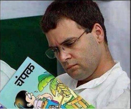 Rahul Gandhi champak