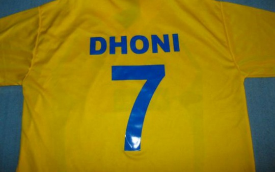 Dhoni's jersey