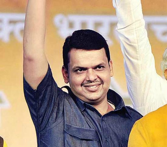 Maharashtra cm