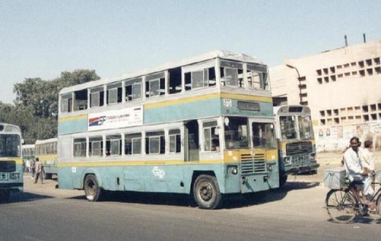 DD Bus