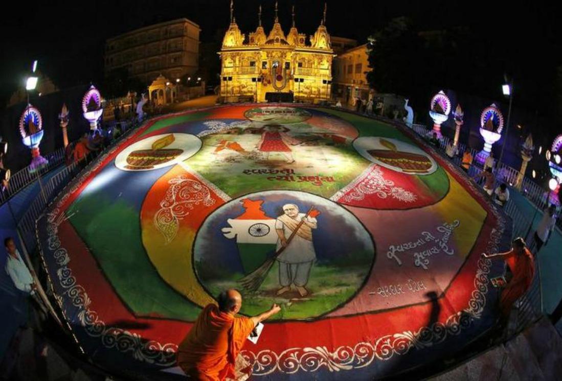 Rangoli made during Diwali