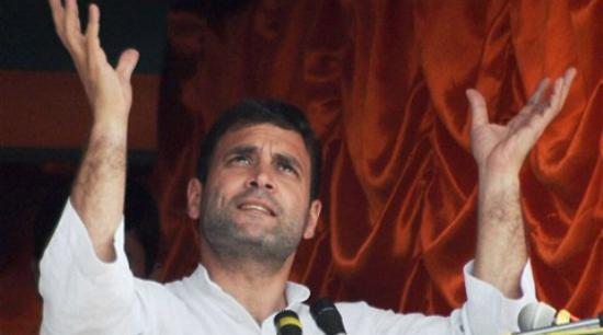 Rahul Gandhi hand gestures