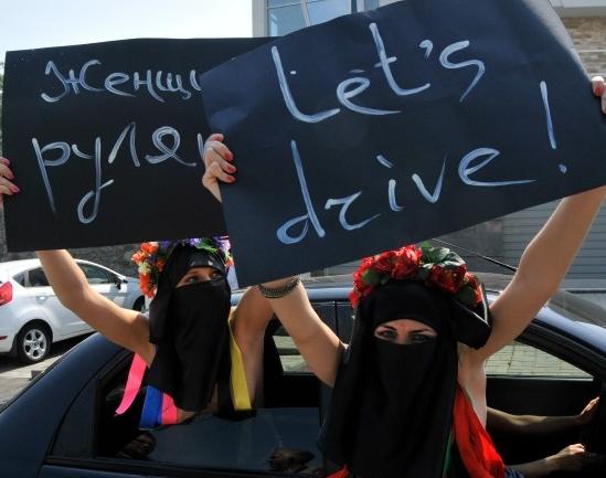 Saudi women driving protests