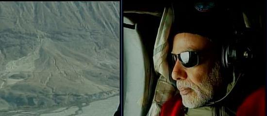 Modi from chopper