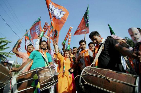 Haryana bjp victory