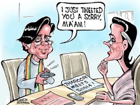 Sonia Gandhi Tharoor cartoon