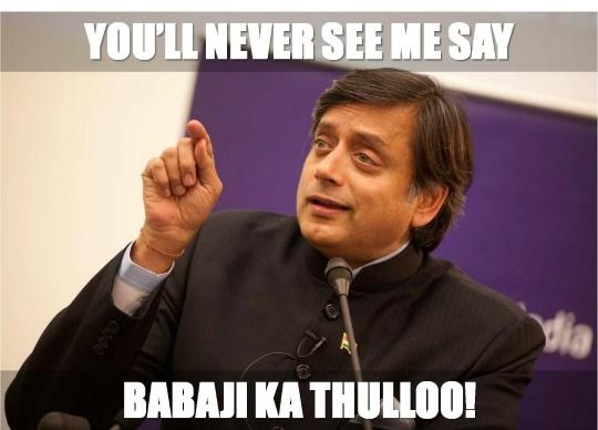 Shashi Tharoor meme