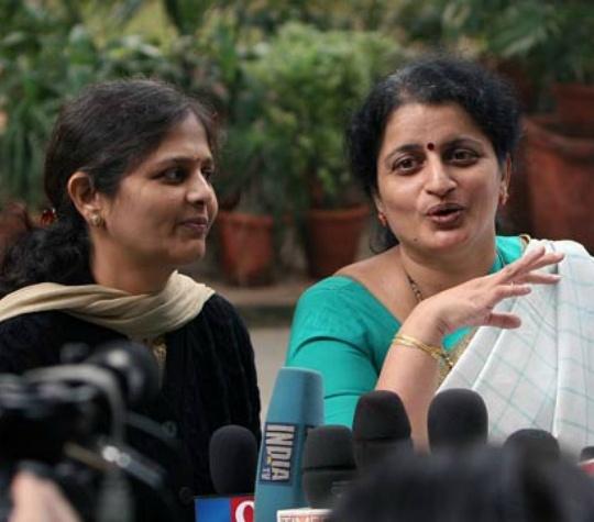 Kavita Karkare