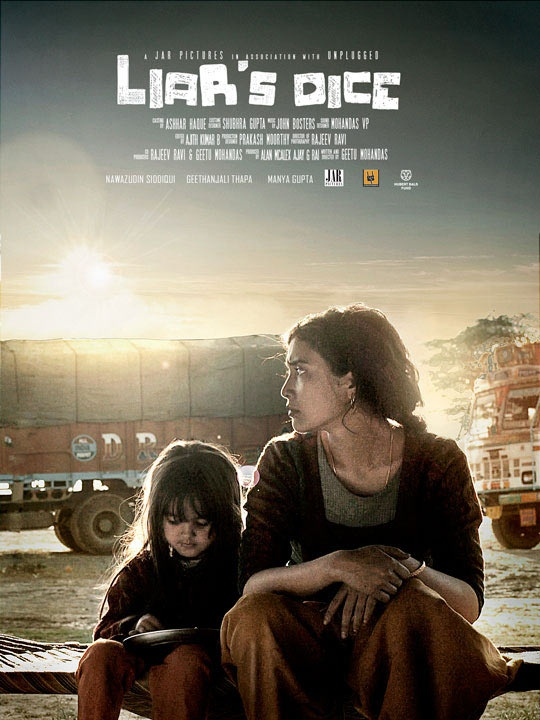 Lair's Dice Movie Poster