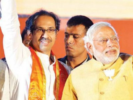 BJP-Shiv Sena Aliance