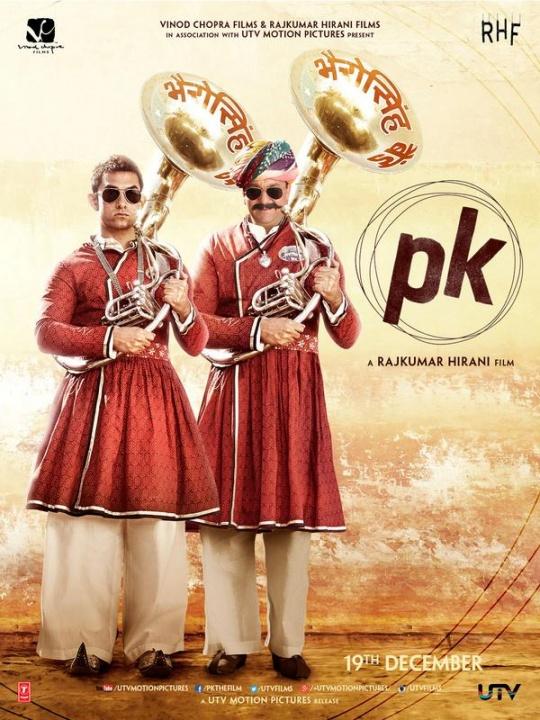 Sanjay Dutt and Aamir Khan in PK
