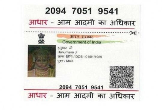 Lord Hanuman Gets An Aadhaar Card