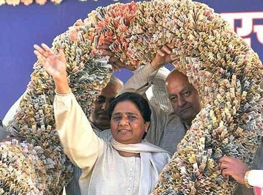 Mayawati garland