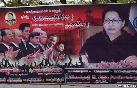 Jayalalitha poster