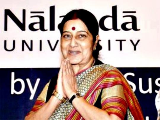 Sushma Swaraj Opens Nalanda University
