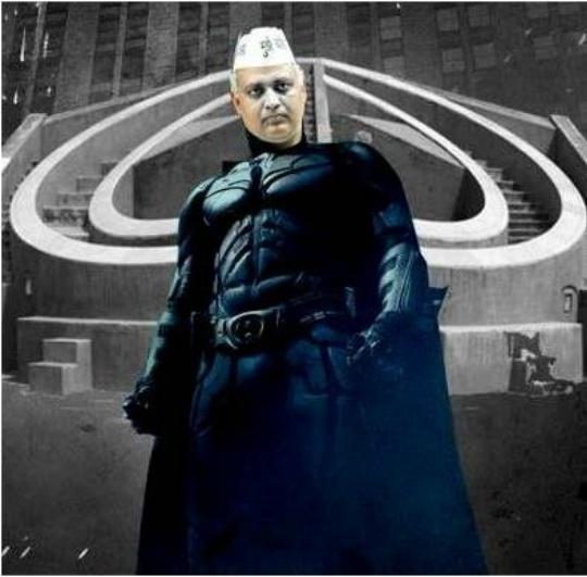 Batman Bharti