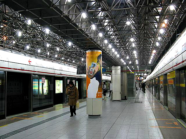 Caobao Road Subway Station