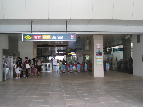 Bishan MRT