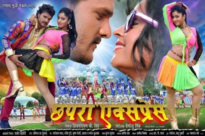 Bhojpuri