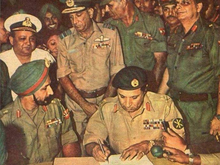 Pakistan surrender