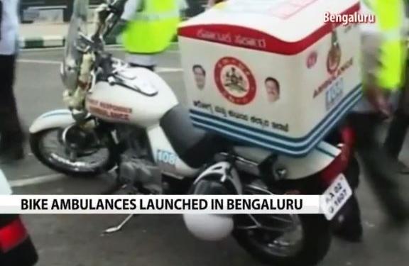 motorbike ambulance