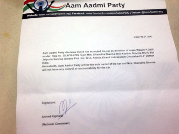 Acceptance letter from AAP