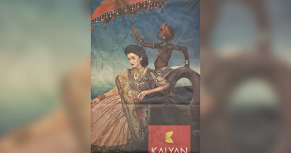 aishwarya ad