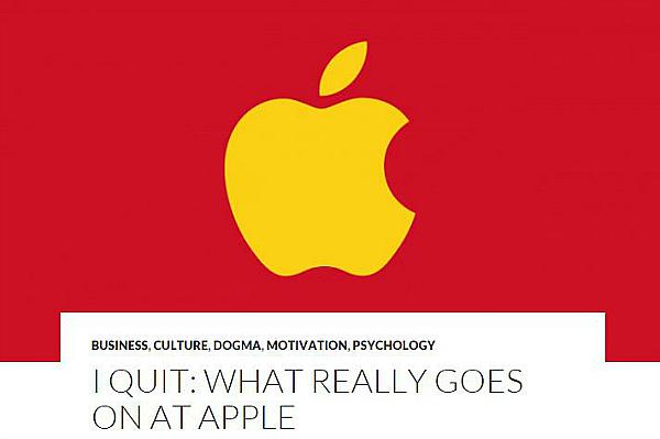 apple quit job