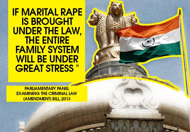 parliament committee marital rape