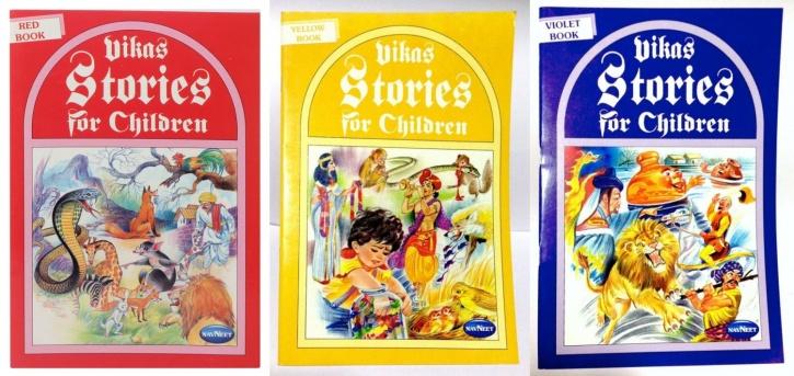 Vikas Books for Children