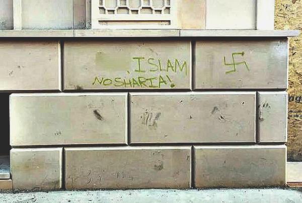 anti islamic graffiti on gurudwara