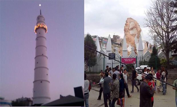 Dharahara tower Nepal