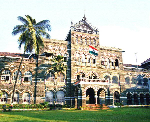 Mumbai Police HQ