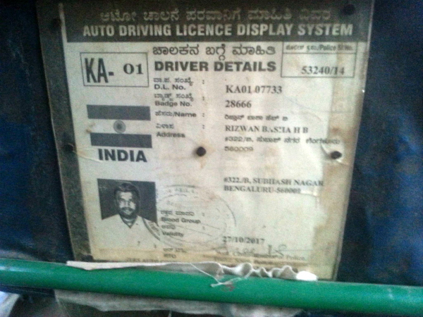 The license of the driver harassing divya sharma