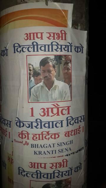 Kejriwal poster