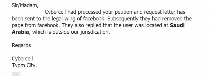 Cyber Cell's reply