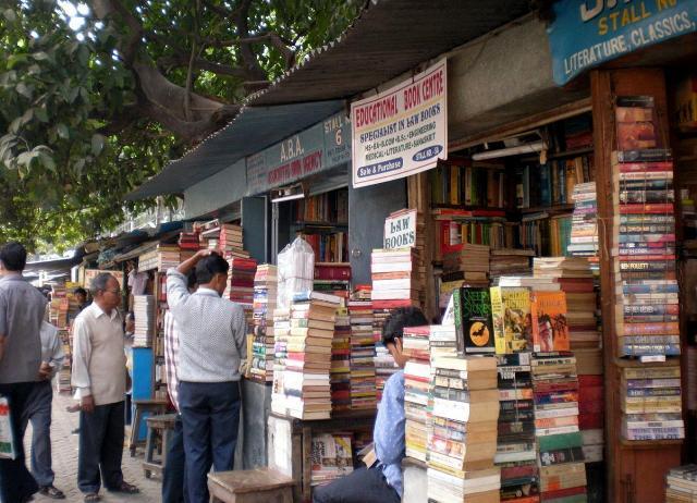 Kolkata Boi bara