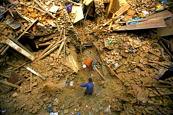 people search nepal rescue