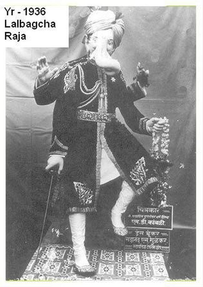 Lalbaughcha Raja